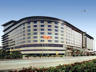 Regal Airport Hotel
